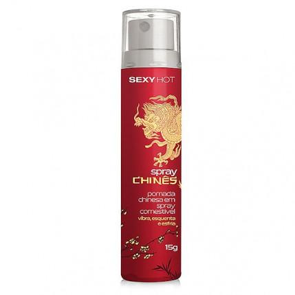 Spray Chinês - Pomada Chinesa em Spray Comestível - Vibra, Esquenta e Esfria