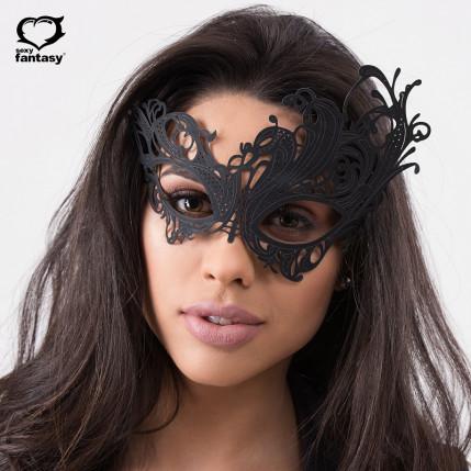 Máscara Poder e Desejo Sexy Fantasy - 933